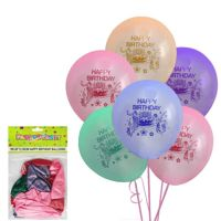 Happy Birthday Balloons 12 Pack Assorted